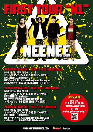 "ライブツアー「NEENEE first tour ""N1""」 (okmusic UP's)"