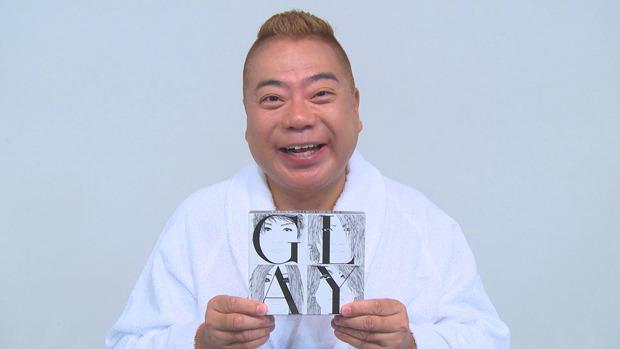 GLAY×出川哲朗