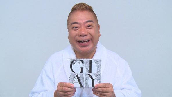 GLAY×出川哲朗 (okmusic UP\'s)