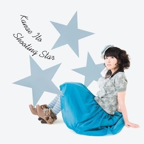伊藤かな恵「Shooting Star」ジャケット画像