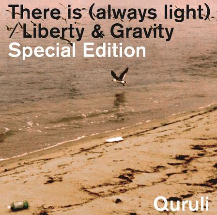 シングル「There is(alwys light)/Liberty&Gravity」Special Edition (okmusic UP's)