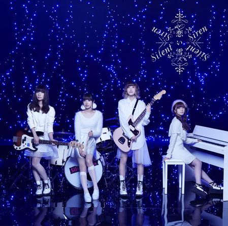 シングル「恋い雪」【初回生産限定盤A】(CD+DVD) (okmusic UP's)