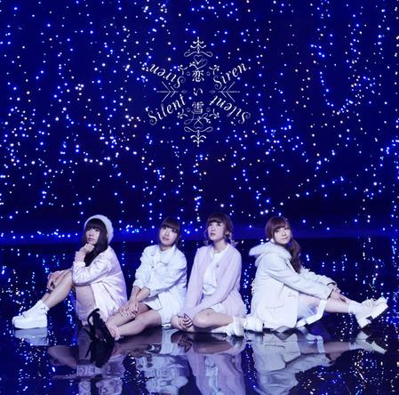 シングル「恋い雪」【初回生産限定盤C】(2曲入CD) (okmusic UP's)