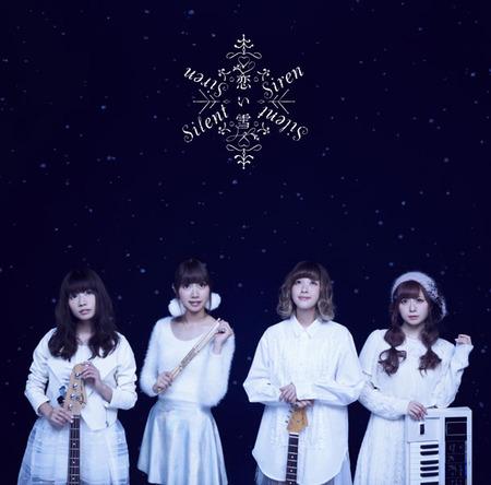 シングル「恋い雪」【通常盤】(CD) (okmusic UP's)