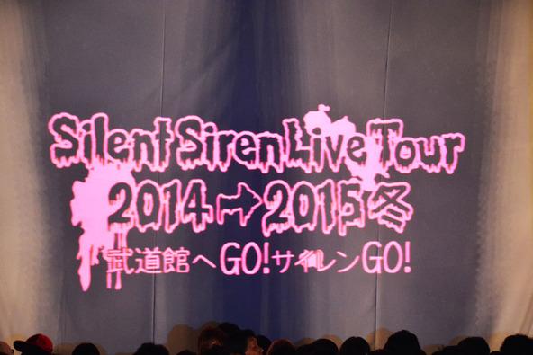 11月5日@横浜ベイホール (okmusic UP's)