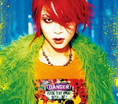 アルバム『子 ギャル』【初回限定盤】(SHM-CD+DVD) (okmusic UP's)