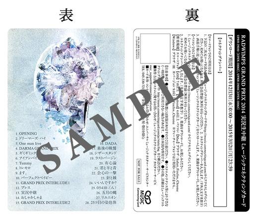 LIMITED  EDITION  ライブ音源 DL カード  (okmusic UP\'s)