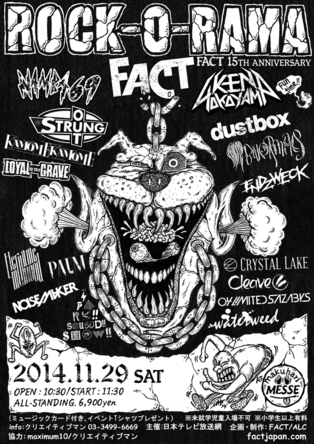 FACT結成15周年イベント『Rock-O-Rama』 (okmusic UP's)