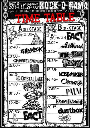 FACT結成15周年イベント『Rock-O-Rama』タイムテーブル (okmusic UP's)