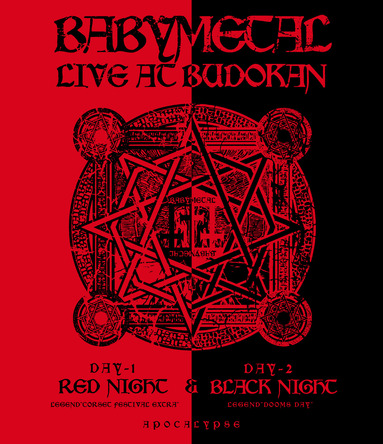 DVD&Blu-ray 『LIVE AT BUDOKAN 〜RED NIGHT & BLACK NIGHT APOCALYPSE〜』 (okmusic UP\'s)