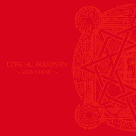 アルバム『LIVE AT BUDOKAN 〜RED NIGHT〜』 (okmusic UP's)