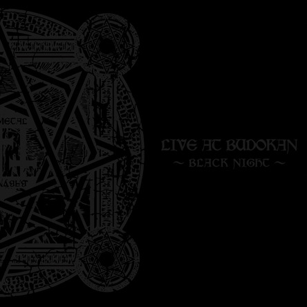 アルバム『LIVE AT BUDOKAN 〜BLACK NIGHT〜』 (okmusic UP's)