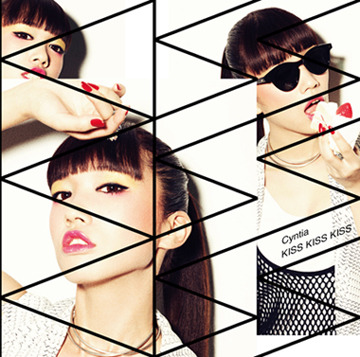 シングル「KISS KISS KISS」【初回限定盤A】(CD+DVD) (okmusic UP's)