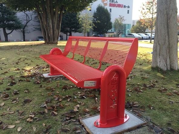 赤い公園が立川市に寄贈した赤いベンチ (okmusic UP\'s)