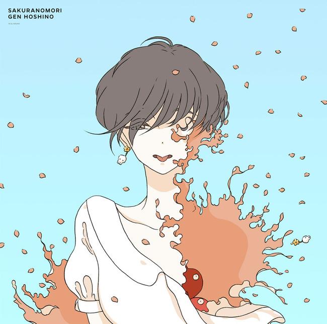 限定アナログ12インチシングル「桜の森」