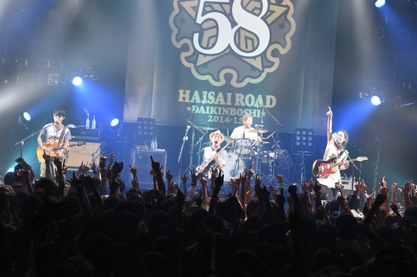 11月7日(金)@東京・赤坂BLITZ (okmusic UP\'s)