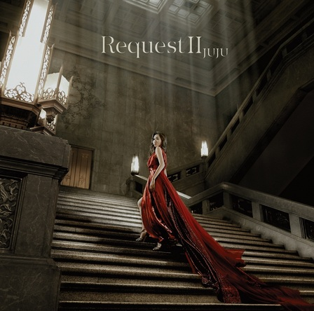 アルバム『Request II』 (okmusic UP's)
