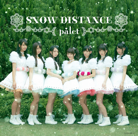 シングル「SNOW DISTANCE」【Type-A】CD+DVD (okmusic UP's)