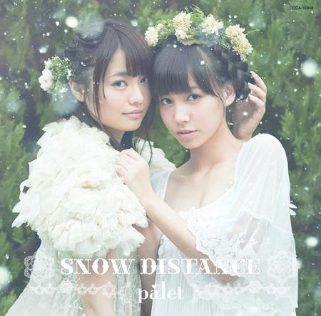 シングル「SNOW DISTANCE」【Type-B】CD (palet ver.1 藤本結衣&君島光輝) (okmusic UP's)