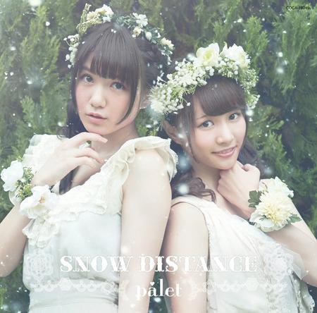 シングル「SNOW DISTANCE」【Type-C】CD (palet ver.2 平口みゆき&武田紗季) (okmusic UP's)