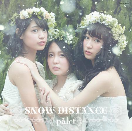 シングル「SNOW DISTANCE」【Type-D】CD (palet ver.3 木元みずき&井草里桜菜&中野佑美) (okmusic UP's)