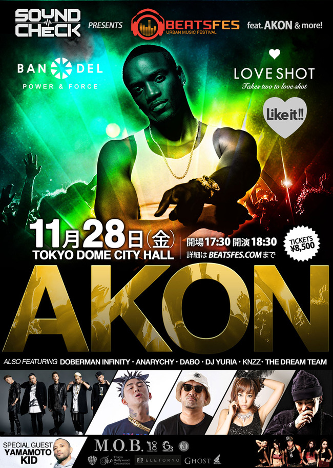 SoundCheck presents 『Beats Fes Featuring Akon』