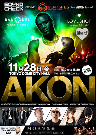 SoundCheck presents 『Beats Fes Featuring Akon』 (okmusic UP\'s)