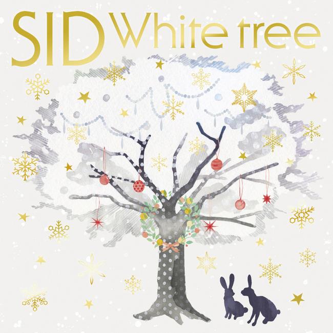 シングル「White tree」【初回生産限定盤A 】