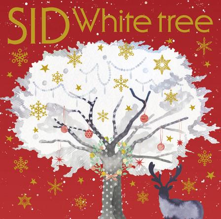 シングル「White tree」【通常盤】 (okmusic UP's)