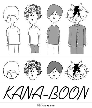 KANA-BOON オリジナルイラストステッカー (okmusic UP's)