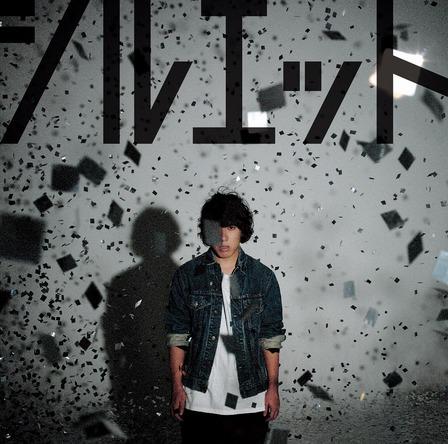 シングル「シルエット」【通常盤】(CD) (okmusic UP's)
