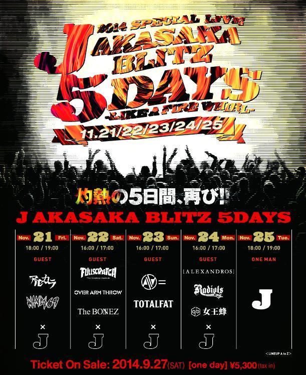 「J 2014 SPECIAL LIVE Akasaka BLITZ 5DAYS -LIKE A FIRE WHIRL-」