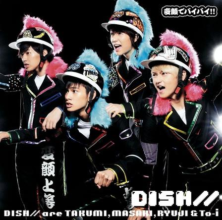 """单曲""""Hentai bye-bye !!""""[初回限定版A](CD + DVD)DISH //(okmusic UP's)"""
