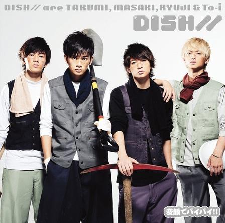 "Single""Bizarre bye-bye !!""[初回限定版B](CD + DVD)DISH //(okmusic UP's)"