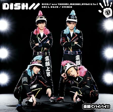 "单曲""Bizarre by Face!""[普通版] DISH / /(okmusic UP's)"
