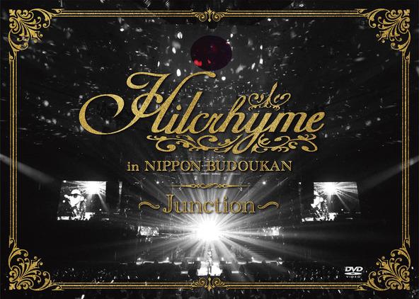 DVD 『Hilcrhyme in 日本武道館~Junction~』 (okmusic UP's)