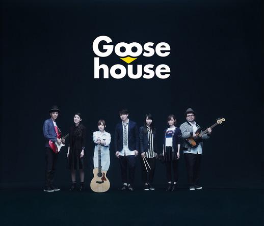 Goose house (okmusic UP's)