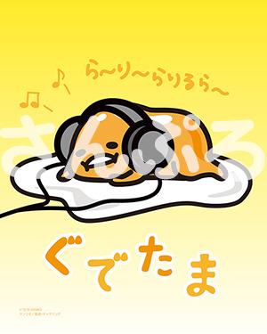 【DL特典】待受け画像 (okmusic UP's)