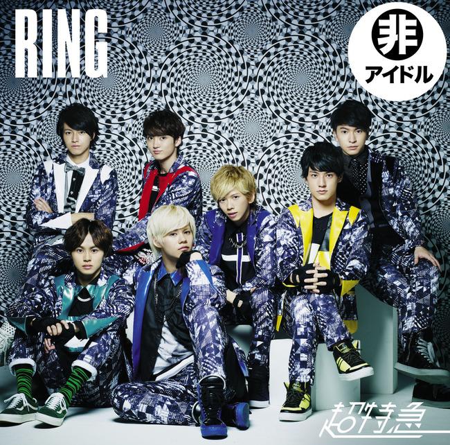 アルバム『RING』【通常盤(1) 自由席盤】(CD)