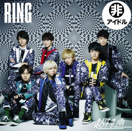 アルバム『RING』【通常盤(1) 自由席盤】(CD) (okmusic UP\'s)