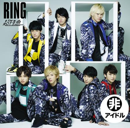 アルバム『RING』【通常盤(2) 指定席盤】(2CD) (okmusic UP's)