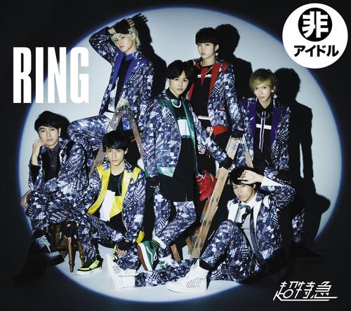 アルバム『RING』【初回限定盤 グランクラス盤】(CD+DVD) (okmusic UP's)