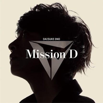 小野大輔「Mission D」ジャケット画像