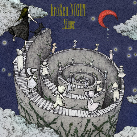 シングル「broKen NIGHT / holLow wORlD」 (okmusic UP's)