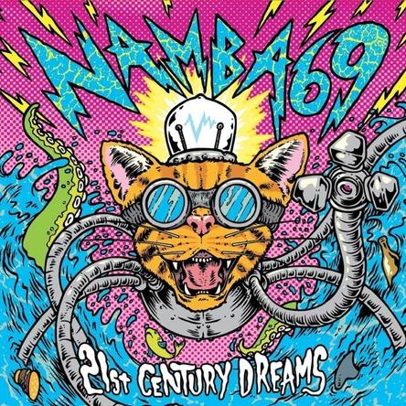 アルバム『21st CENTURY DREAMS』 (okmusic UP's)