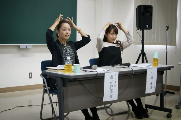 市井紗耶香、中野健康医療専門学校のオープンキャンパスでのトーク&イベント (okmusic UP's)