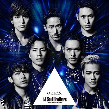 シングル「O.R.I.O.N.」【CD+DVD】 (okmusic UP's)