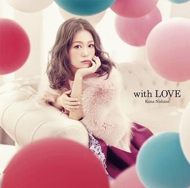 アルバム『with LOVE』【初回生産限定盤】(CD+DVD) (okmusic UP's)