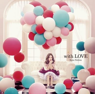 アルバム『with LOVE』【通常盤】(CD) (okmusic UP's)