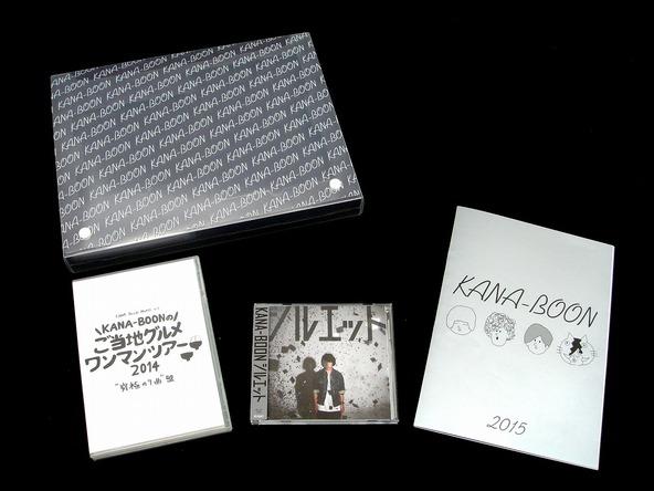 シングル「シルエット」【完全生産限定盤】 (CD+DVD / 豪華特殊パッケージ)「奥義!KANA-BOON超合体BOX」 (okmusic UP's)